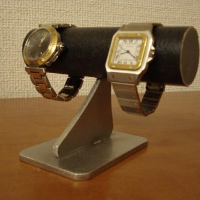 ウォッチスタンド 腕時計スタンド 腕時計スタンド