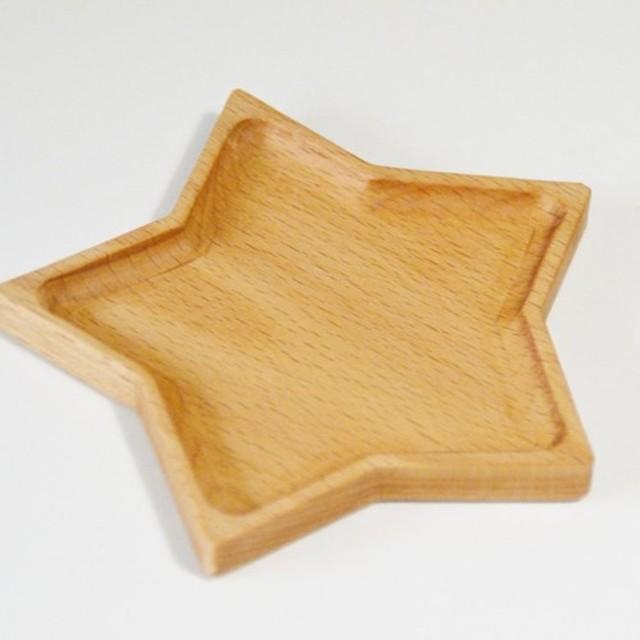星形木製豆皿トレー