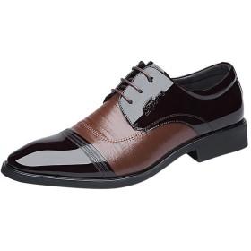 [LHWY] 令和 ビジネスシューズ 革靴 メンズ レザーシューズ ビジネス尖ったペイントレザーブライトレザー ファッション シューズ 軽量