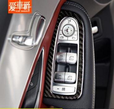 美琪 碳纖維車窗升降開關車門裝飾貼賓士W205 C180L C200L
