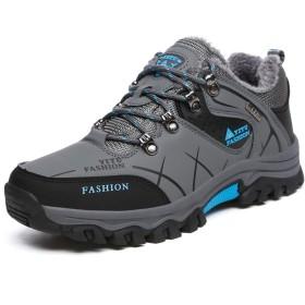 (ハンフウ) HUMGFENG アウトドアシューズ メンズ トレッキング カジュアルシューズ ハイキングシューズ 登山靴 遠足 裏起毛 保温 防寒 通気 HF-FZ-H527-GY42