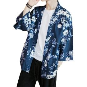 [ジャング]和式 パーカー 和風 サマーカーディガン メンズ 開襟シャツ 薄手 ゆったり 大きいサイズ 夏 プリント カジュアル写真通りAL