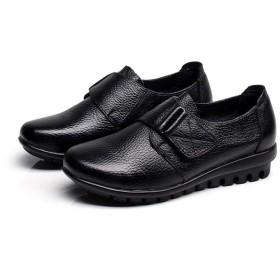 [Eagsouni] 老人靴 パンプス レディース レザー 母親へ 介護 甲高 幅広 外反母趾 22.5-26.5cm