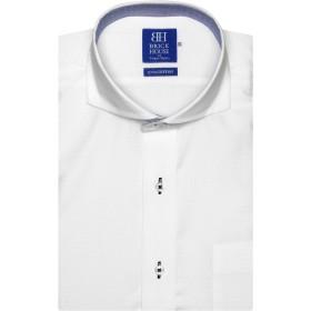 【74%OFF】 ワイシャツ 半袖 形態安定 ホリゾンタル ワイド 綿100% 白×変則斜めストライプ織柄 新体型 シロ 43(半袖)