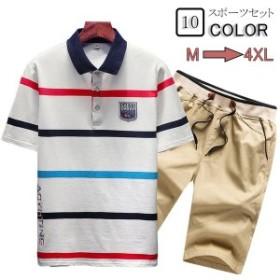 スウェット メンズ ジャージ 上下セット セットアップ ルームウェア 2点セット 立ち襟Tシャツ 半袖 薄手 Tシャツ パンツ  カジュアル フ