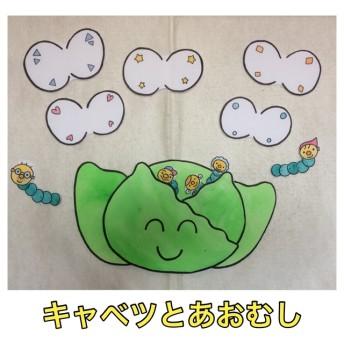 パネルシアター キャベツとあおむし★送料込★