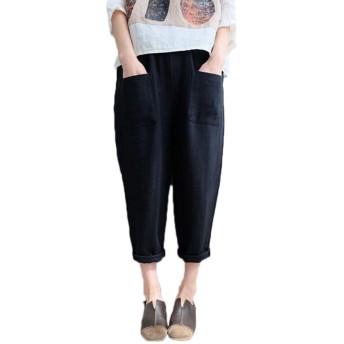夏 女性 綿 大きいサイズ ロングパンツ カジュアル 弾性ウエスト ポケット付き ストライプ ハレムズボン バギーズボン (ブラック-3, L)