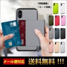 スマホケースiPhone XケースiPhoneXSケースiPhone XRケースiPhone Xs max ケース耐衝撃ケース 携帯カバー ケース カード収納 耐衝撃