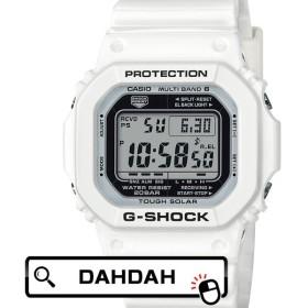 マリーン ホワイト 白 GW-M5610MW-7JF カシオ Gショック ジーショック CASIO G-SHOCK メンズ 腕時計 国内正規品 送料無料