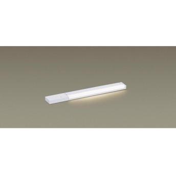 Panasonic パナソニック LED間接照明 (電源投入タイプ) LGB51001LG1