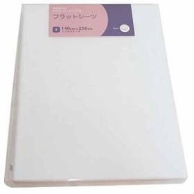 東京西川 フラットシーツ 綿100% 日本製 フリーセレクション[PLC0600499W](ホワイト, シングル)