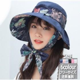 花柄 UVカットハット サファリハット つば広 帽子 2019新作 レディース 紫外線対策 サンバイザー 日焼け止め
