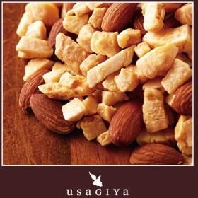 アーモンド ロースト ココナッツ 美容 健康 おやつ 練乳味 ビタミン ミネラル 中鎖脂肪酸 オメガ3脂肪酸 食物繊維 メール便 送料無料 ポイント消化