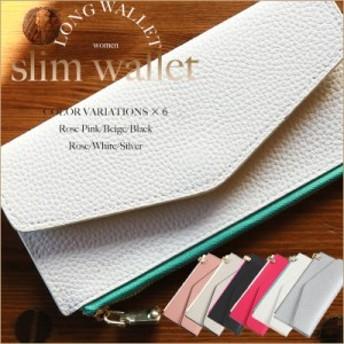 長財布 レディース ミニ 財布 カードケース 小銭入れ 大容量 革 スリム 薄い 薄型 ゴールドファスナー