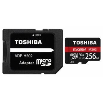 256GB microSDXCカード TOSHIBA 東芝 EXCERIA CLASS10 UHS-I U3 A1 R:98MB/s SDアダプタ付 海外リテール THN-M303R2560A2 ◆メ