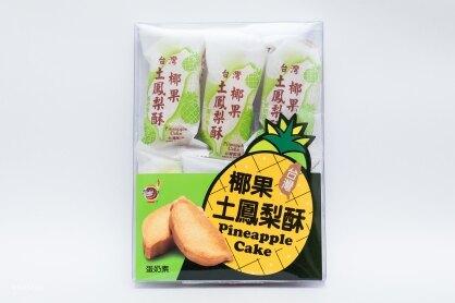 海龍王椰果土鳳梨酥210g/盒【合迷雅好物商城】