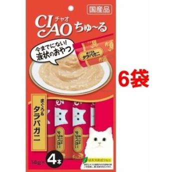 いなば チャオ ちゅ~る まぐろ&タラバガニ入り(14g4本入6コセット)[猫のおやつ・サプリメント]