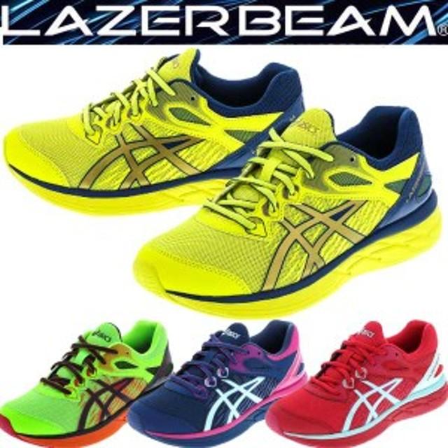 asics アシックスジュニアシューズ LAZERBEAM CA(レーザービーム)【 ひもタイプ 細身 】 (ジュニア)1154A042 運動靴 スニーカー(子