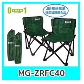 アウトドアチェアーペアセットZERO-ONE MG-ZRFC40超軽量アウトドア用いすセット