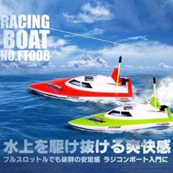 プレイ動画公開中♪ レーシング ラジコンボート RCボート入門 高速ジェット ET-RRB008