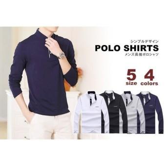 男性用 メンズファッション トップス 長袖 ポロシャツ 4色 5サイズ スポーティ ET-T048