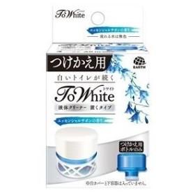 ds-2001392 (まとめ)アース製薬 トワイト液体かえエッセンシャルサボンの香り 【×5点セット】 (ds2001392)
