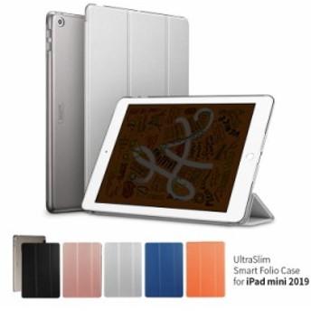iPad mini 5 ケース (2019モデル) 専用 ウルトラスリム Smart Folio ケース スタンド機能 スマート カバー 保護カバー 軽量 薄型 三つ折