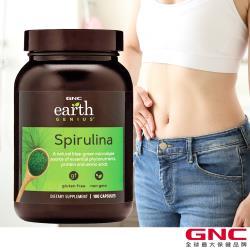 GNC健安喜 螺旋藻膠囊食品(100顆)