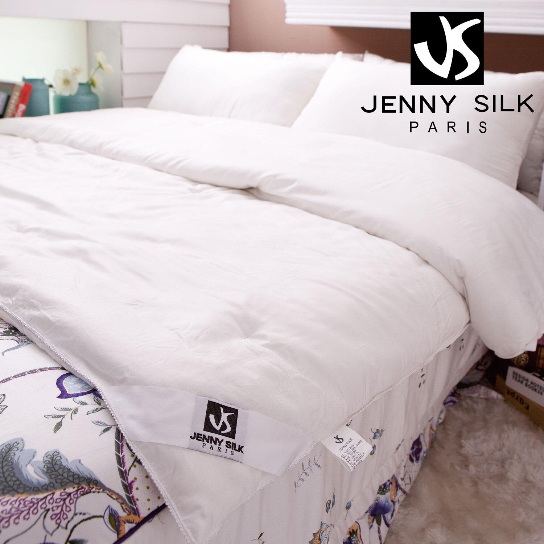 【名流寢飾家居館】Jenny Silk.100%頂級手工蠶絲被