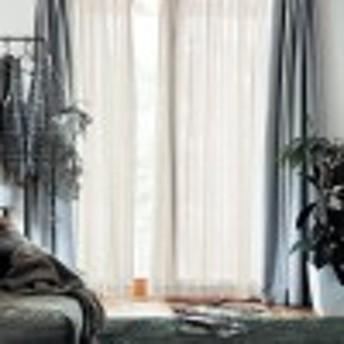 【58サイズ】表情豊かに編みあげた綿混のUVカット・遮熱レースカーテン[日本製]