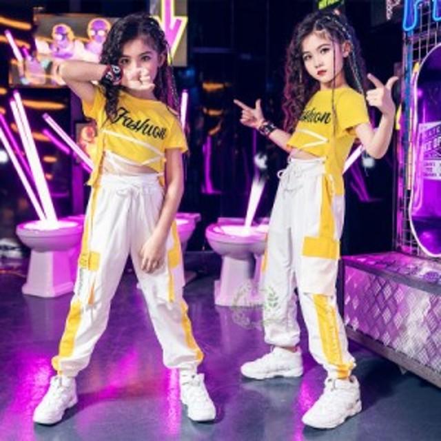ジャズダンス キッズ ダンス衣装 HIPHOP ヒップホップ 上下 セットアップ 子供服 ダンスパンツ トップス 演出服 練習着 ステージ衣装