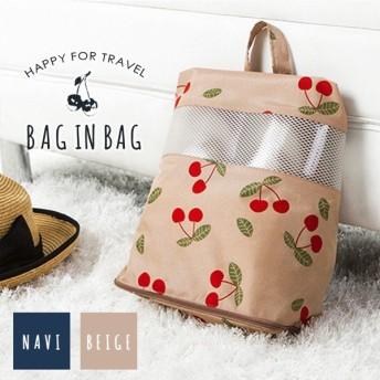 バッグインバッグ トラベル キャリー ポーチ トートバッグ ハンドバッグ バッグ 鞄 シューズケース ET-INBAG