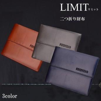 PU製 二つ折り 財布 3カラー 男女兼用 カードケース メンズ レディース ET-LIMITCS4