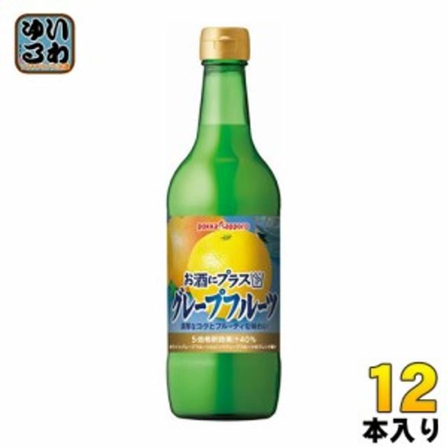 ポッカサッポロ お酒にプラス グレープフルーツ 540ml 瓶 12本入