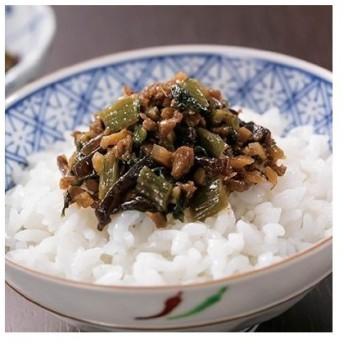 長野土産 信州牛と野沢菜のそぼろ煮 漬物 佃煮 漬物 佃煮 ID:81920126