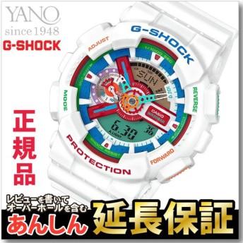 カシオ Gショック GA-110MC-7AJF CASIO G-SHOCK