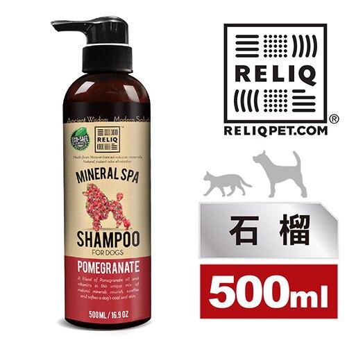 【SofyDOG】RELIQ薇莉可 火山礦泥植本洗毛精(石榴) 500ml