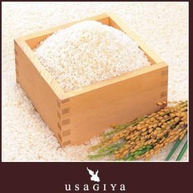 こしひかり 10kg ブレンド お米 軽減税率 消費税8%