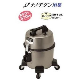 日立 HITACHI お店用掃除機 CV-G95K