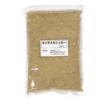ポップコーン用キャラメルシュガー(1kg×20袋入) (業務用食器)/送料別