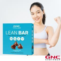【限時下殺】GNC健安喜 Total Lean™ 高蛋白營養棒 5條