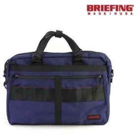 "BRIEFING(ブリーフィング)バリスティックナイロン 2WAY ビジネスパッグ ブリーフケース  ""SL LINER""・BRF092219-2771501・レディース"
