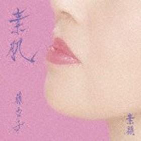 藤あや子/素肌/素顔 (通常盤/歌手生活30周年記念)[MHCL-2741]【発売日】2018/4/11【CD】