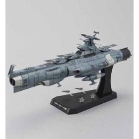 宇宙戦艦ヤマト2202 1/1000 地球連邦主力戦艦ドレッドノート級 ドレッドノート 《プラモデル》