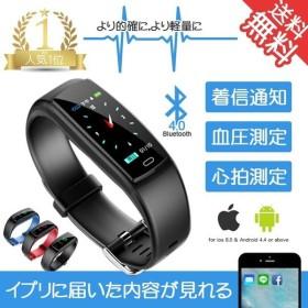 スマートウォッチ 血圧測定 Line通知 ストップウォッチ機能 スマートブレスレット  防水 歩数計心拍数 睡眠検測 日本語 iPhone/iOS/Android