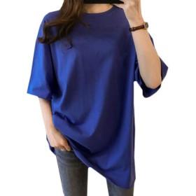 [プラムスワンプ] ビック シルエット Tシャツ オーバー ロング サイズ M~XL (Large, ブルー)