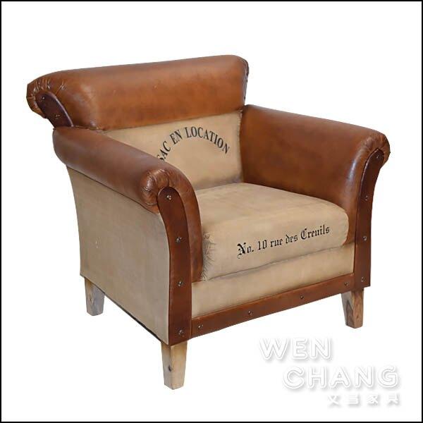 LOFT 工業風 復古做舊 格雷帆布+真皮 單人沙發 材質混搭 SO022-1*文昌家具*