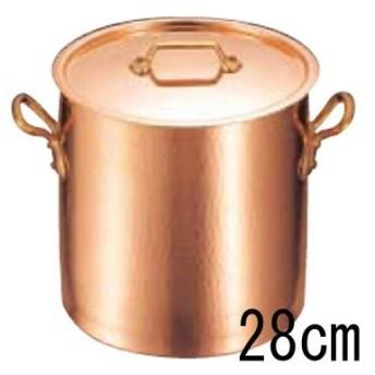 モービル 銅 寸胴鍋 (蓋付) 2148-28 28cm (業務用)(送料無料)
