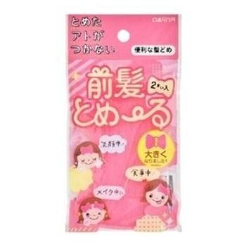 ds-2002555 (まとめ)ダリヤ 前髪とめ〜る [ピンク] 【×6点セット】 (ds2002555)