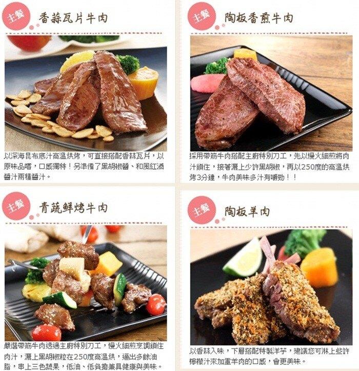 【陶板屋 - 信用卡下單專用】和風創作料理 - 全省通用券
